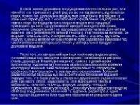 Семантико-текстуальна експертиза писемного мовлення
