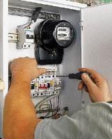 Експертне дослідження щодо працездатності та точності врахування обсягу спожитої енергії електричного лічильника