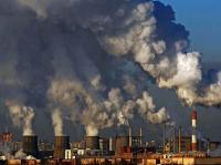 Екологічна безпека