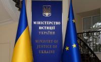 Засідання робочої групи Міністерства юстиції України