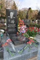 Відкриття меморіального комплексу на місці поховання  М.В. Салтевського до 100-річя від дня його народження
