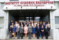 Про події у ХНДІСЕ на сторінці «Голос України»