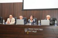 Науково-практичний семінар «Дослідження причинних зв'язків при проведенні інженерно-технічних експертиз»