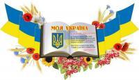 Сьогодні відбулися урочисті збори колективу Харківського НДІСЕ