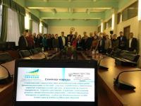 Участь Харківського НДІСЕ у семінар-нараді Міністерства юстиції України з питань запобігання і виявлення корупції