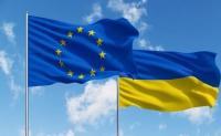 Лист-подяка від організаторів проекту «ДІЯ-ЄС»