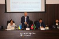 Міжвідомчий науково-практичний семінар «Проблемні питання призначення та проведення судових експертиз у кримінальних провадженнях за корупційними злочинами»