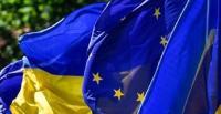 День народження Європейського союзу