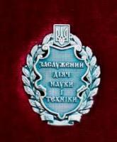 Вітаємо Еллу Борисівну Сімакову-Єфремян з присвоєнням почесного звання!