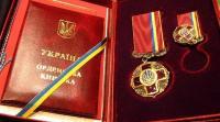 Професійне свято — День юриста України!