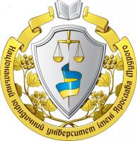 Вельмишановний Василю Яковичу!