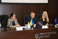 IV Міжнародна науково-практична конференція «Проблеми теорії та практики судової експертизи з питань інтелектуальної власності»