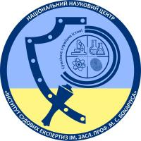 Розширено ліцензію на провадження освітньої діяльності