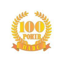 Національна академія внутрішніх справ святкує 100-річний ювілей