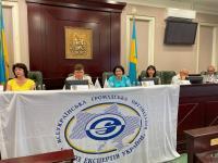 Всеукраїнський конгрес судових експертів «Expert'2021»